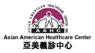AAHC logo